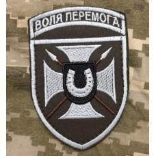 Нарукавний знак 59 ОМПБр