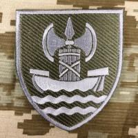 Нарукавний знак Південне територіальне управління ВСП польовий
