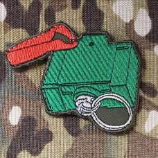 Купить Патч міна-ловушка МЛ-7 в интернет-магазине Каптерка в Киеве и Украине