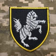 Нарукавний знак 1 окрема танкова Сіверська бригада (правий, срібний)