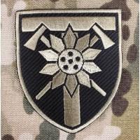 Нарукавний знак 128 ОГШБр (срібний)