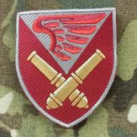 Нарукавний знак 148 окремий гаубичний самохідний артилерійський дивізіон ДШВ (кольоровий)