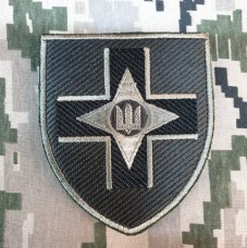 Нарукавний знак 28 окрема механізована бригада (польовий)
