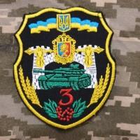 Нарукавний знак 3 окрема танкова бригада (кольоровий)