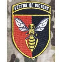 Нарукавний знак 38 зенітний ракетний полк VICTOR OF VICTORY (кольоровий)