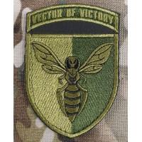 Нарукавний знак 38 зенітний ракетний полк VICTOR OF VICTORY (олива)