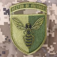 Нарукавний знак 38 зенітний ракетний полк VICTOR OF VICTORY (піксель)