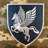 Нарукавний знак 456 бригада транспортної авіації (темно синій)