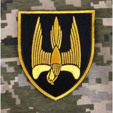 Нарукавний знак 46 ОБСпП Донбас-Україна (кольоровий)