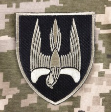 Нарукавний знак 46 ОБСпП Донбас-Україна (польовий)