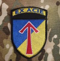 Нарукавний знак 57 ОМПБр EX ACIE (кольоровий)