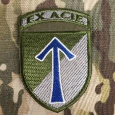 Нарукавний знак 57 ОМПБр EX ACIE (польовий)