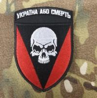 Нарукавний знак 72 ОМБР Чорні Запорожці Червоно-Чорний