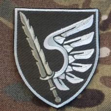 Нарукавний знак 79 ОДШБр (олива, срібний)