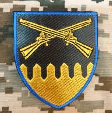Нарукавний знак 92 ОМБр (кольоровий)