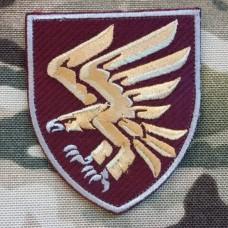 Нарукавний знак 95 ОДШБр (кольоровий) Затверджений