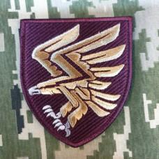 Нарукавний знак 95 ОДШБр (кольоровий варіант)