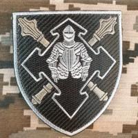 Нарукавний знак Командування сил логістики (олива)