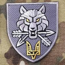 Нарукавний знак Командування ССО ЗСУ (кольоровий)