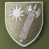 Нарукавний знак Східне територіальне управління ВСП олива
