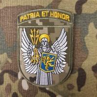 Нарукавний знак ВІТІ Patria et honor (піксель)