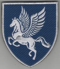 Нарукавний знак 456 бригада транспортної авіації