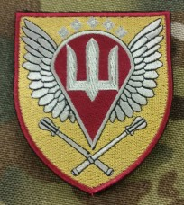 Купить Нарукавний знак Командування ДШВ в интернет-магазине Каптерка в Киеве и Украине