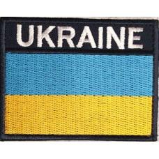 Нашивка прапор UKRAINE (текст білим)