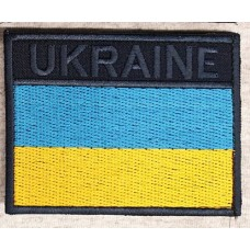 Нашивка прапор UKRAINE (текст синім)