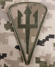 Купить Нарукавний знак Морська піхота України ММ14 в интернет-магазине Каптерка в Киеве и Украине