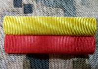 Планка за поранення Жовта-Червона