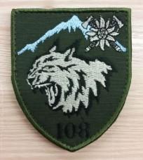 Шеврон 108 ОГШБ (олива)