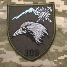 Шеврон 109 ОГШБ (олива)