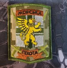 Шеврон 501 ОБМП Морської Піхоти пиксель