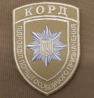 Шеврон КОРД койот