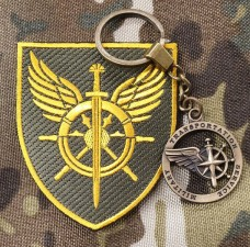 Купить Брелок Служба військових сполучень в интернет-магазине Каптерка в Киеве и Украине