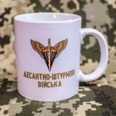Купить Керамічна чашка Десантно-штурмові війська ТМ Армія в интернет-магазине Каптерка в Киеве и Украине