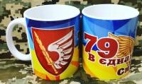 Керамічна чашка 79 ОДШБр з новим знаком бригади