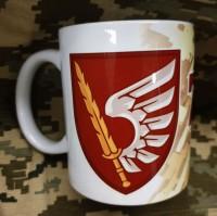 Керамічна чашка 79 ОДШБр з новим знаком бригади (піксель)