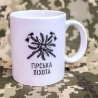 Керамічна чашка Гірська піхота ТМ Армія