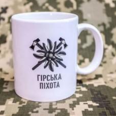 Купить Керамічна чашка Гірська піхота ТМ Армія в интернет-магазине Каптерка в Киеве и Украине