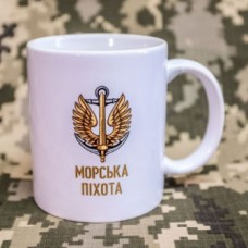 Керамічна чашка Морська піхота ТМ Армія