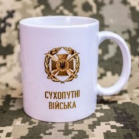 Керамічна чашка Сухопутні війська ТМ Армія