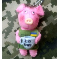 """М'яка іграшка Нетолерантна Свинка """"Хочу вбивати"""""""
