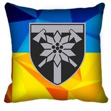 Декоративна подушка 128 окрема гірсько-штурмова Закарпатська бригада