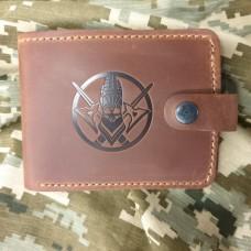 Купить Шкіряний гаманець 101 ОБрО ГШ ЗСУ в интернет-магазине Каптерка в Киеве и Украине