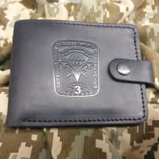 Шкіряний гаманець 3 ОПСП чорний