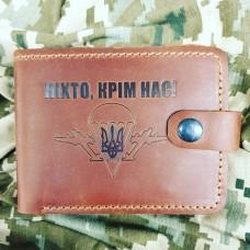 Шкіряний гаманець з символікою ВДВ України (руда шкіра)