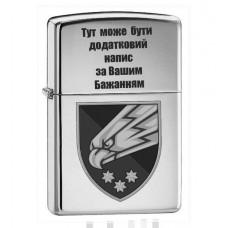 Запальничка з гравіюванням новий знак 25 бригада ДШВ