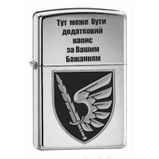 Запальничка з гравіюванням новий знак 79 бригада ДШВ ЗСУ